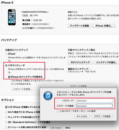 Iphone__10